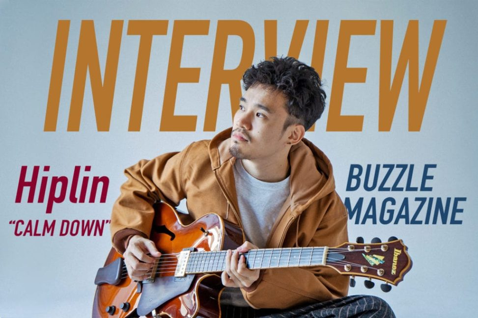 REGGAE & DANCEHALL WEB MAGAZINE 『BUZZLE MAGAZINE』Hiplinインタビュー記事のサムネイル画像