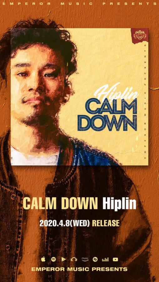 デジタルシングル『CALM DOWN / EMPEROR & Hiplin』のアートワーク