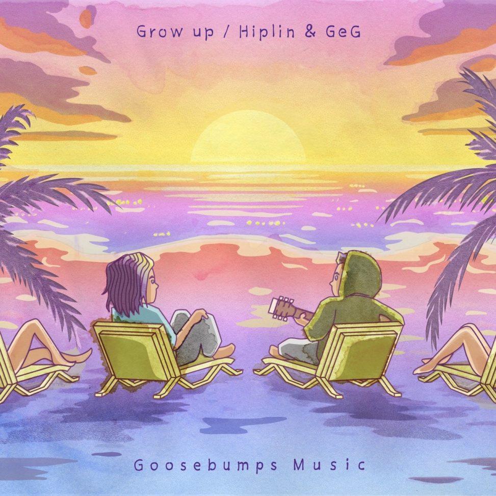 """デジタルシングル『""""Grow Up"""" - Single Edition - / Hiplin & GeG』のアートワーク"""